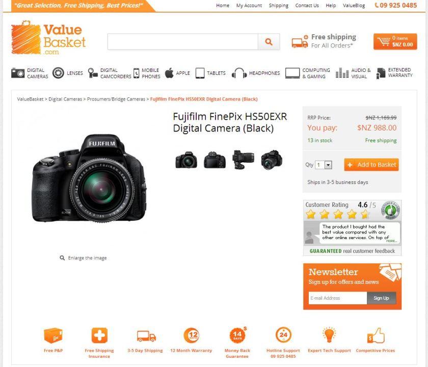 fuji hs50 prices